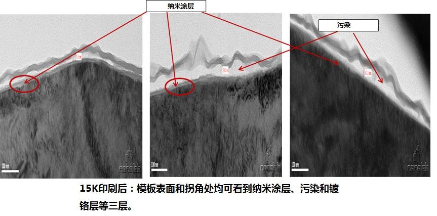 Nanoclear-aperture-wall3 - cn
